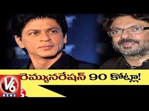 Shah Rukh Khan rejected Sanjay Leela Bhansalis Padmavathi Movie | Tollywood Gossips