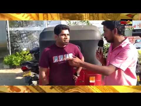 Sooriyanna Kaasuthan | Batticaloa | மட்டக்களப்பு | #SooriyanFM