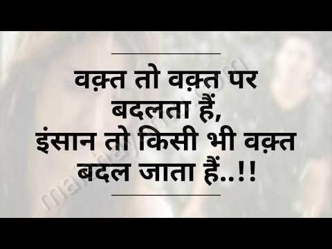 Sad Quotes In Love  दिल को छू लेने वाली शायरी  Hindi