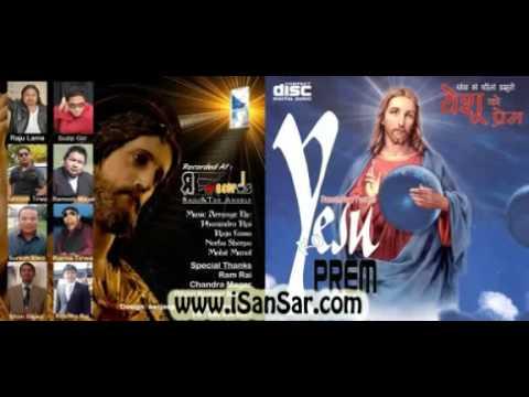 Video Lau Suna Parbu ko Katha by Santosh Tirwa © Nepali Christmas Song download in MP3, 3GP, MP4, WEBM, AVI, FLV January 2017