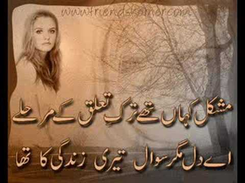 Ghazal - Mehfil-E-Ghazal visit and share http://www.gollmall.com.