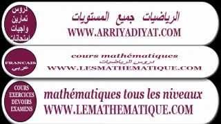 Maths 5ème - Les nombres en écriture Fractionnaire Exercice 8
