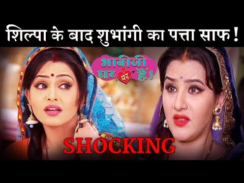 Video SHOCKING : Angoori Bhabhi aka ShubhangiAtre to be murdered in BhabiJiGhar Par Hain download in MP3, 3GP, MP4, WEBM, AVI, FLV January 2017