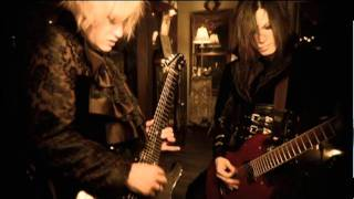 Video D - Yami no kuni no Alice - 闇の国のアリス (PV - HQ) MP3, 3GP, MP4, WEBM, AVI, FLV November 2018