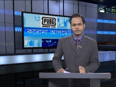 04 pm Corona Bulletin || করোনা ভাইরাস || 29 July 2020 || ETV News
