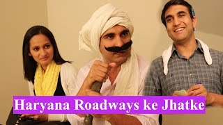 Video Haryana Roadways ke Jhatke  | Lalit Shokeen Comedy | MP3, 3GP, MP4, WEBM, AVI, FLV Januari 2018