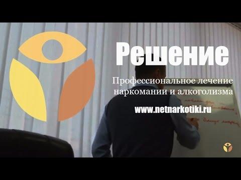 Группа для родителей. БЕСПЛАТНО! Лекции Вадима Шипилова: ПОЧЕМУ социум - ПРОБЛЕМА для зависимого? (видео)