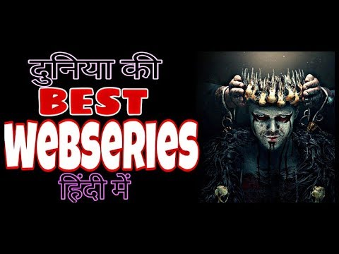 World best webseries list