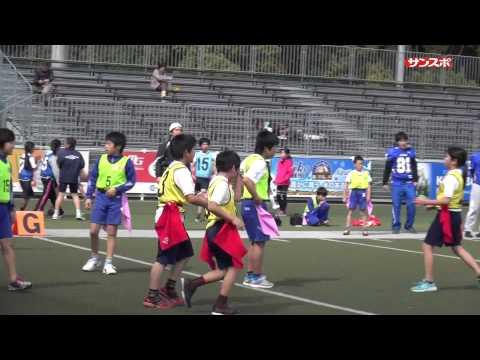 第5回エキスポフラッシュカップ 吹田市立吹田第一小学校吹一スマイラーズA-長浜市立湯田小学校のフラッグフットボールの試合