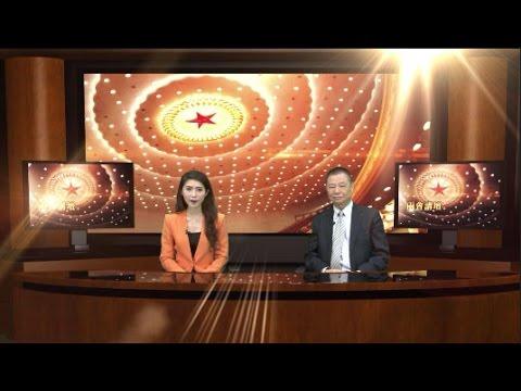 《兩會講壇》預告 鐘小健 專訪