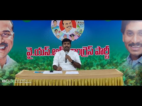 YCP MLA Amarnath Comments on Chandrababu Naidu in Visakhapatnam,Vizagvision....