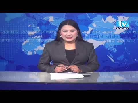 (TV Today News 2075-11-01 - Duration: 23 minutes.)
