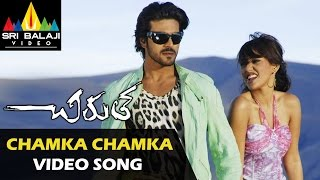 Chamka chamka song lyrics - Chirutha