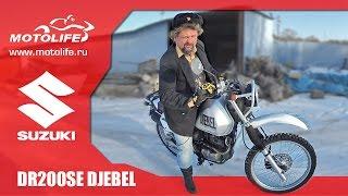 4. Suzuki DR200SE DJEBEL 200