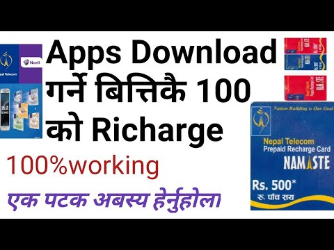 How to earn money & recharge  online using dent app in Nepal 2019