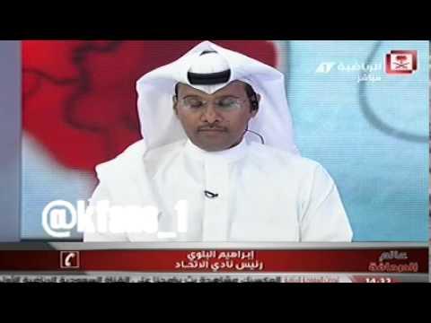 فيديو : ابراهيم البلوي مستعدين نلعب مباراة العين ذهاب واياب بملعبهم