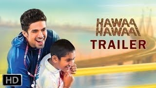 Nonton Hawaa Hawaai   Official Theatrical Trailer   Saqib Saleem   Partho Gupte   Amol Gupte Film Subtitle Indonesia Streaming Movie Download