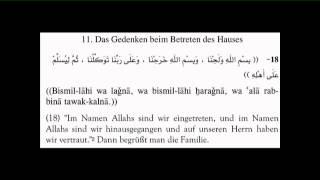 Gedenken Allahs beim Betreten des Hauses - Hisnul Muslim Created with MAGIX Video deluxe 2013 Plus