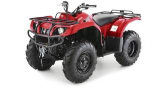 7. New 2017 Yamaha Grizzly 350 ATV