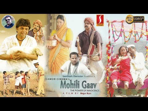 Download Mohili Gaav Bollywood Latest Full Movie 2018 | New Hindi Movie 2018 |New Release Hindi Movie HD 1080 hd file 3gp hd mp4 download videos