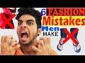 6 Fashion disaster Indian men make | Indian Men's  fashion