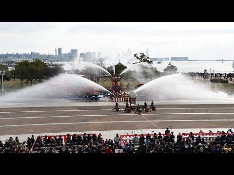 神戸市消防出初め式