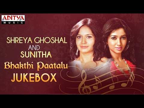 Bhakthi Paatalu from Telugu Films || Shreya Ghoshal & Sunitha - Jukebox