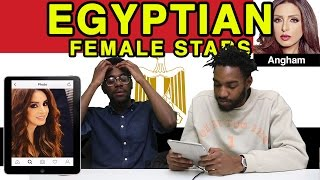Video Like, DM, Unfollow: Egyptian Female Stars MP3, 3GP, MP4, WEBM, AVI, FLV Agustus 2019