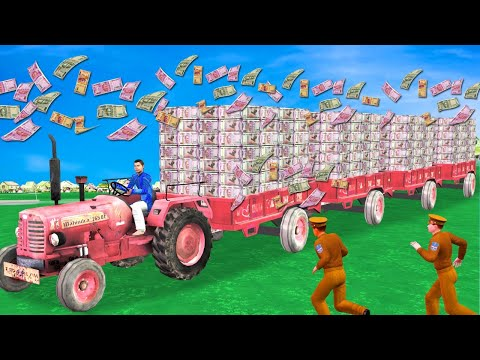 ट्रैक्टर चोर बैंक डकैती Tractor Thief Funny Comedy Story Hindi Kahaniya - Funny Hindi Comedy Video