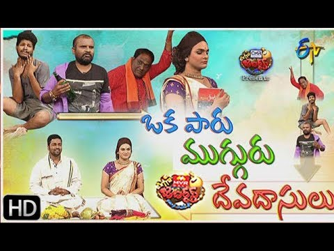 Extra Jabardasth| 19th April 2019  | Full Episode | ETV Telugu