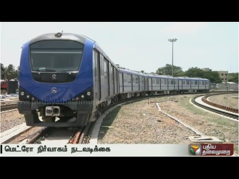 Metro-stations-to-get-new-amenities-to-lure-passengers