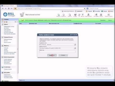 Как сделать пробный сервер на myarena - Mobblog.ru