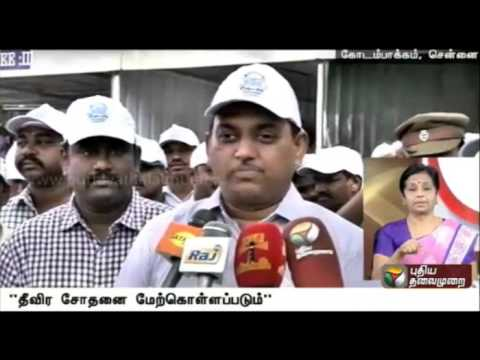 Chennai-Corporation-workers-to-spread-awareness-about-voting