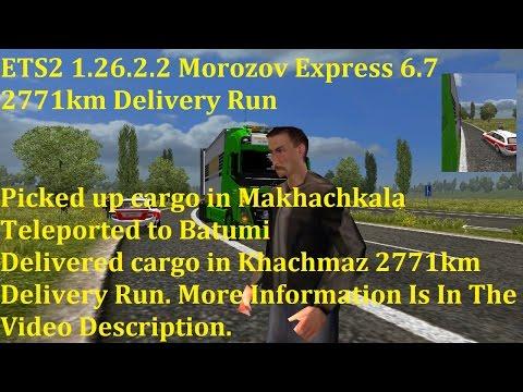 Morozov Express v6.7