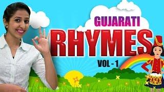 Video Gujarati Rhymes For Kids | Gujarati Action Songs Collection | Top 10 Gujarati Action Rhymes MP3, 3GP, MP4, WEBM, AVI, FLV November 2018