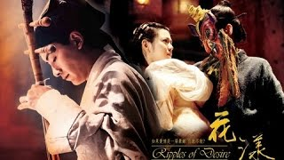Nonton Ripples of Desire M/V  | Joe Cheng, Ivy Chen, Jerry Yan & Michelle Chen Film Subtitle Indonesia Streaming Movie Download