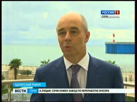 Вести Сочи 21.09.2014 14:20 (видео)