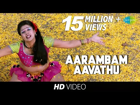 Aarambam Aavadhu Song Video from Thaarai Thappattai