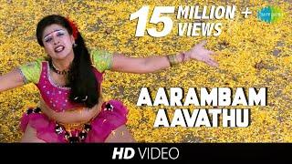 Aarambam Aavadhu Song Video from Thaarai Thappattai