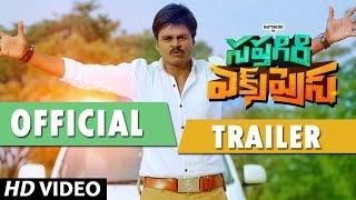 Saptagiri Express Movie Trailer - Saptagiri, Roshini Prakash