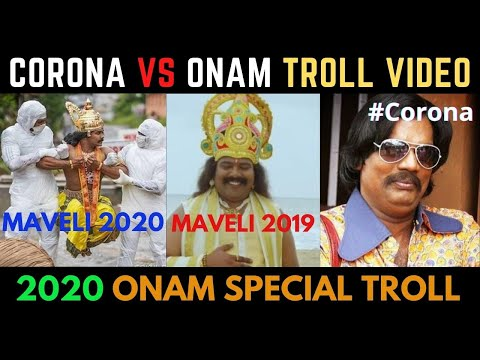 Onam With Corona Troll Video Malayalam 2020 Onam Special Troll Video onam Troll Video MM Trolls