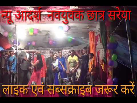 Video Raja kaila biyah ta mota (राजा काइल बियाह त मोटा) download in MP3, 3GP, MP4, WEBM, AVI, FLV January 2017
