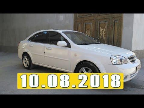 МАШИНА НАРХЛАРИ | MASHINA NARXLARI | 10.08.2018
