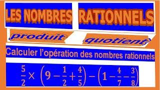 Maths 4ème - Les nombres rationnels Produit et Quotient Exercice 25