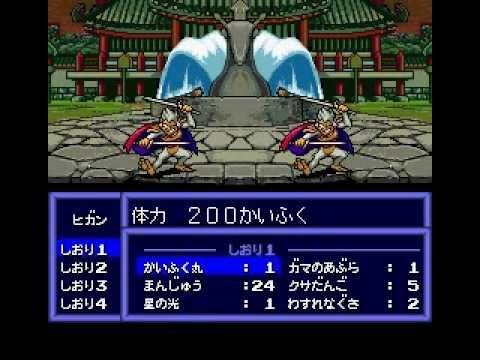 Far East of Eden II : Manjimaru GameCube