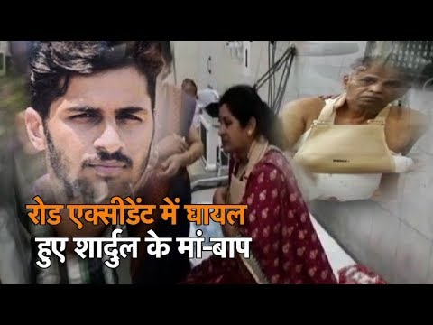 Cricketer Shardul Thakur's Parents Injured in Road Accident Near Palghar | Sports Tak