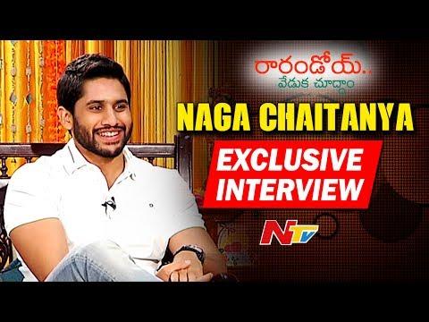 Naga Chaitanya Exclusive Interview    Rarandoy Veduka Chudham
