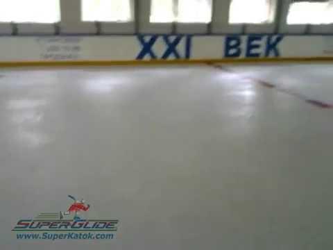 Продается б/у хоккейная площадка с синтетическим льдом Супер-Глайд (Super-Glide)