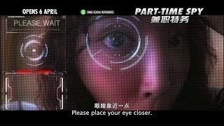 PART-TIME SPY 兼职特务 - 30s TV Spot - Opens 6 Apr in SG