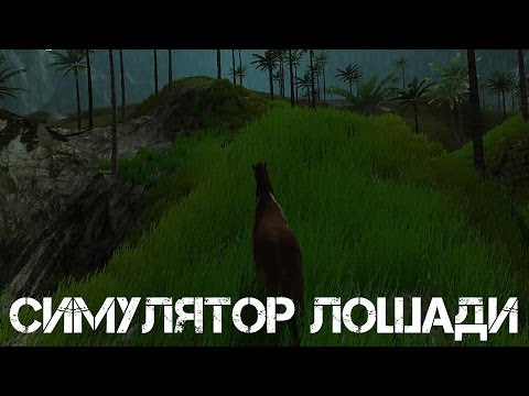 Hill Cliff Horse Android